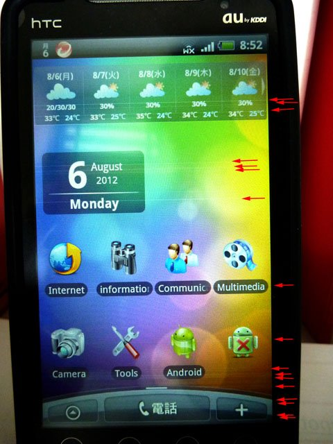 htc EVO WiMAX ISW11HT screen noise